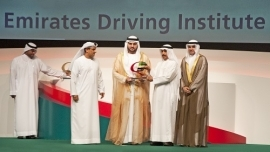 Dubai Quality Award - 2015