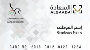 40% OFF for AL SAADA card holders